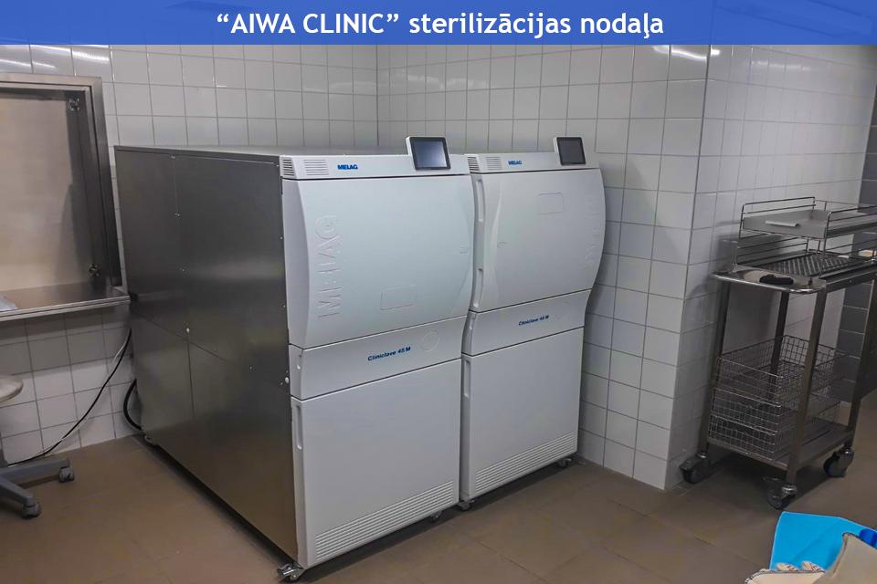 aiwa12